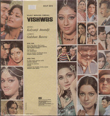 Vishwas Bollywood Vinyl LP