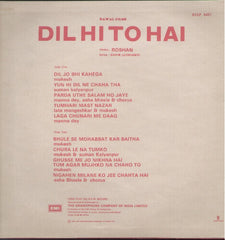 Dil Hi To Hai - Brand New Indian Vinyl LP
