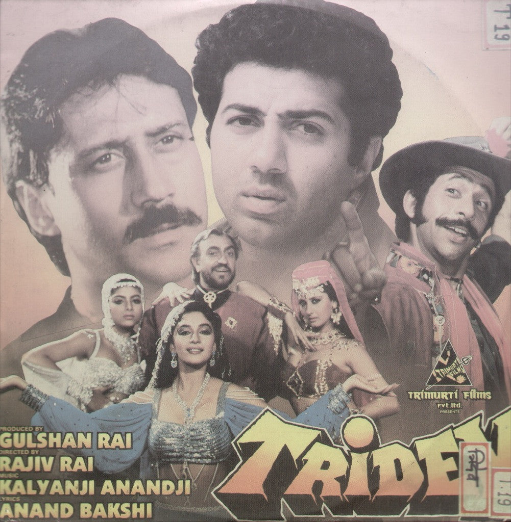Tridev - megahit soundtrack Bollywood Vinyl LP
