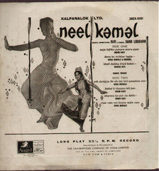 Neel Kamal Bollywood Vinyl LP