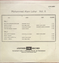 Mohammad Alam Lohar Vol II Indian Vinyl LP