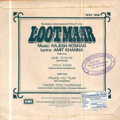 Lootmar Indian Vinyl EP