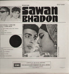 Sawan Bhadon - Brand new Indian Vinyl LP