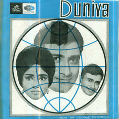 Duniya Indian Vinyl EP