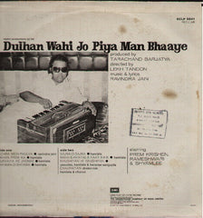 Dulhan Wahi Jo Piya Man Bhaaye Indian Vinyl LP