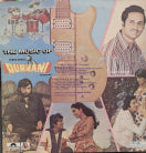 Qurbani - Instrumental Indian Vinyl LP