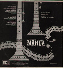 Mahua Bollywood Vinyl LP