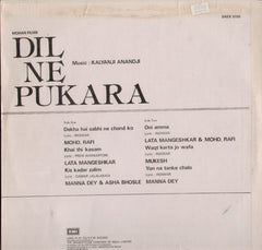 Dil Ne Pukara Indian Vinyl LP