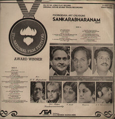 Sankararabharanam - Brand New Bollywood Vinyl LP