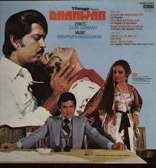 Dhanwan Indian Vinyl LP