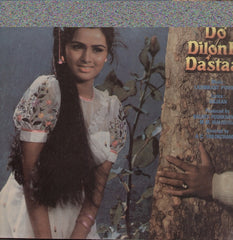 Do Dilon ki Dastaan Bollywood Vinyl LP