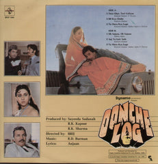 Oonche Log Bollywood Vinyl LP