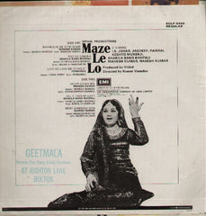 Maze Le Lo Indian Vinyl LP