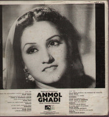 Anmol Ghadi Indian Vinyl LP