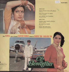 Oh Bewafaa Bollywood Vinyl LP
