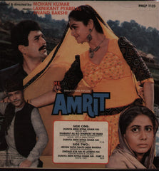 Amrit Bollywood Vinyl LP