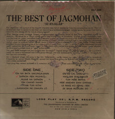 Jagmohan - Sursagar Indian Vinyl LP