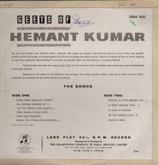 Geets Of Hemant Kumar Indian Vinyl LP