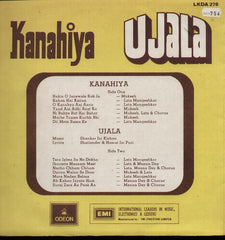 Ujala & Kanahiya Indian Vinyl LP