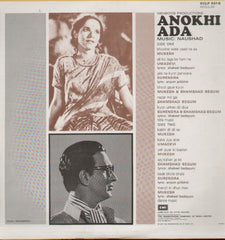 ANOKHI ADA - MINT - Hindi Indian Vinyl LP