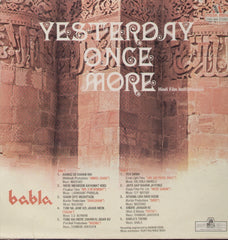 Babla - yesterday once more instrumental - Indian Vinyl LP
