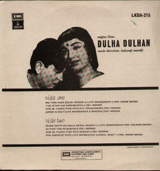 Dulha Dulhan Indian Vinyl LP