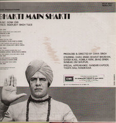 Bhakti Min Shakti Indian Vinyl LP