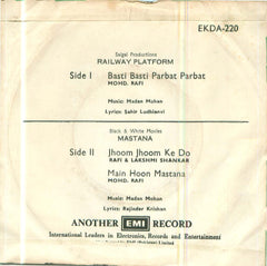 Railway Platform & Mastana Indian Vinyl EP