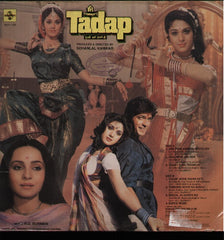 Tadap - New R.D. Burman Bollywood Vinyl LP