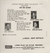 Songs From Shiv Batalvi's Poetry - Brand New Indian Vinyl LP