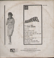 Hamraaz - 1960's hit Indian Vinyl LP