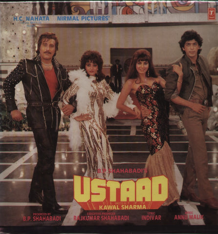 Ustaad Bollywood Vinyl LP