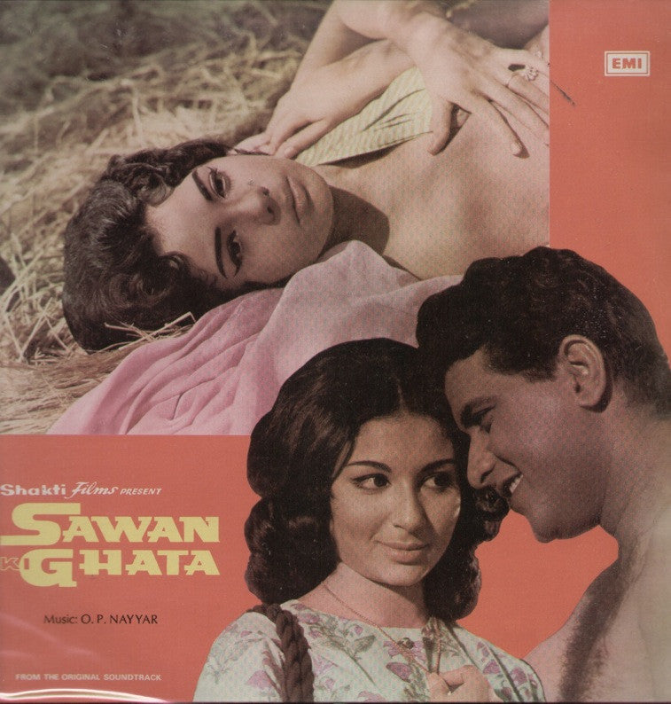 Sawan ki Ghata Indian Vinyl LP