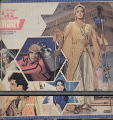 Samraat - Double Gatefold Bollywood Vinyl LP