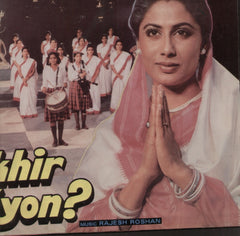 Aakhir Kyon Hindi Bollywood Vinyl LP