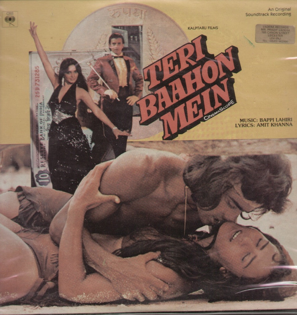 Teri Baahon Mein Indian Vinyl LP