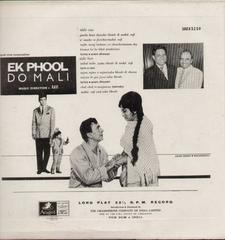 Ek Phool Do Mali Bollywood Vinyl LP
