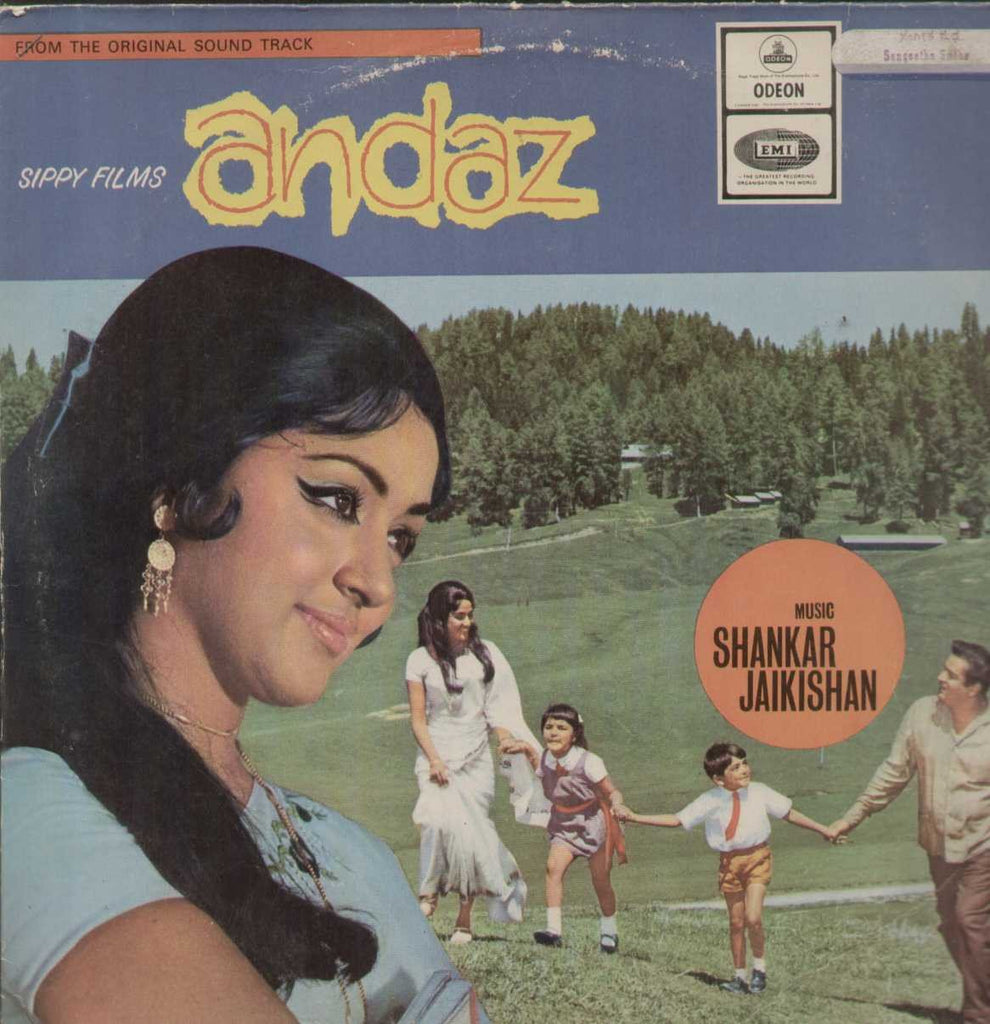 Andaz - 1971 - Hindi Indian Vinyl LP