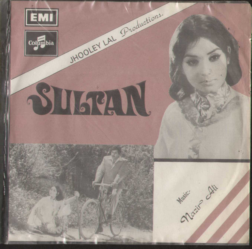 Sultan - 1972 Pakistani Bollywood Vinyl EP