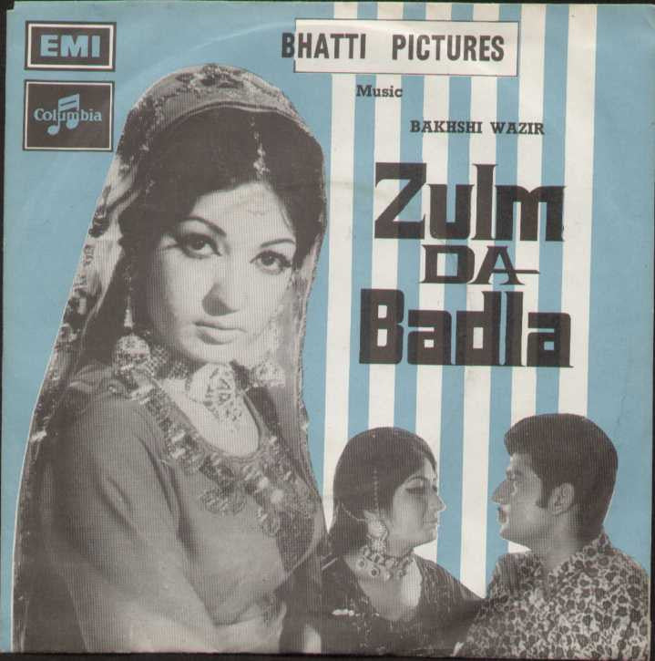 Zulm Da Badla Pakistani Bollywood Vinyl EP