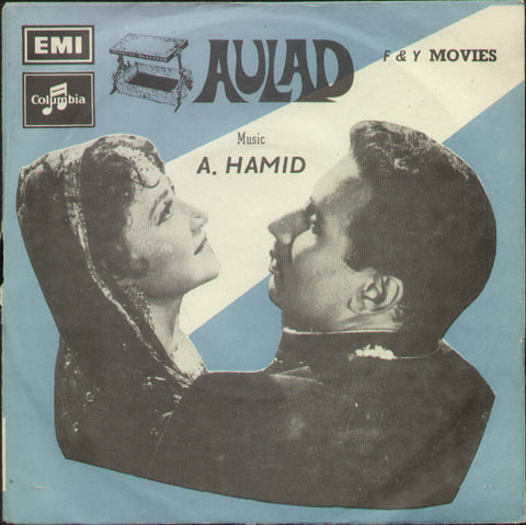 Aulad Pakistani Bollywood Vinyl EP