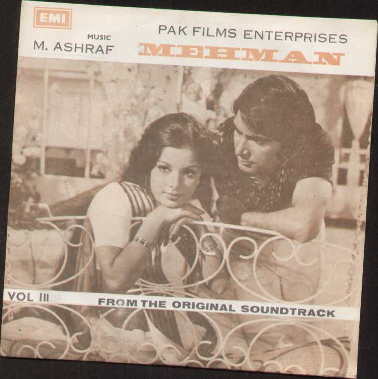 Mehman Pakistani Bollywood Vinyl EP