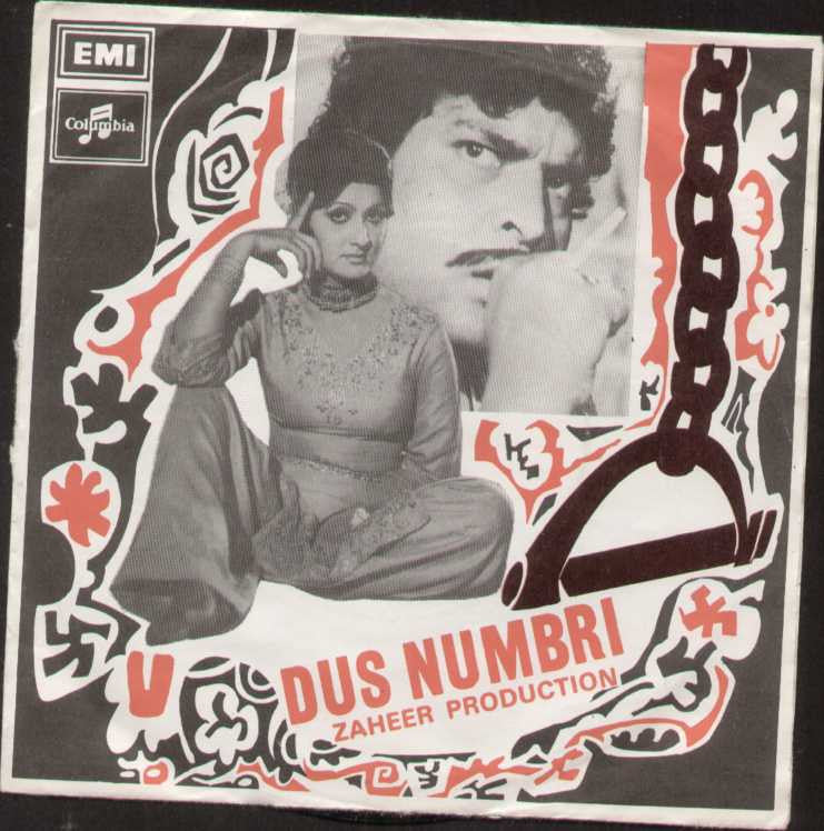 Dus Numbri Pakistani Bollywood Vinyl EP