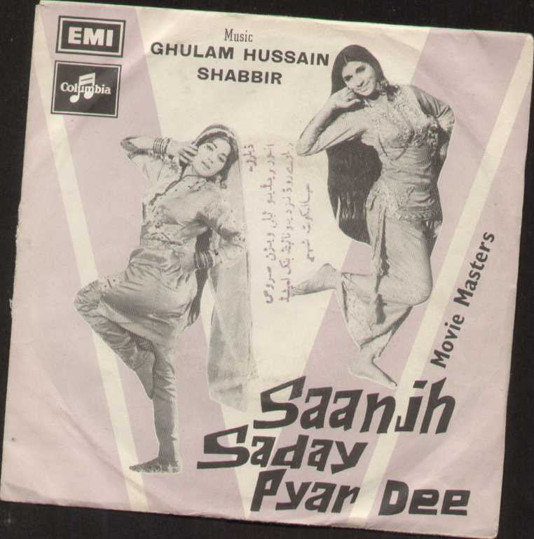 Saanjh Saday Pyar Dee Indian Vinyl EP
