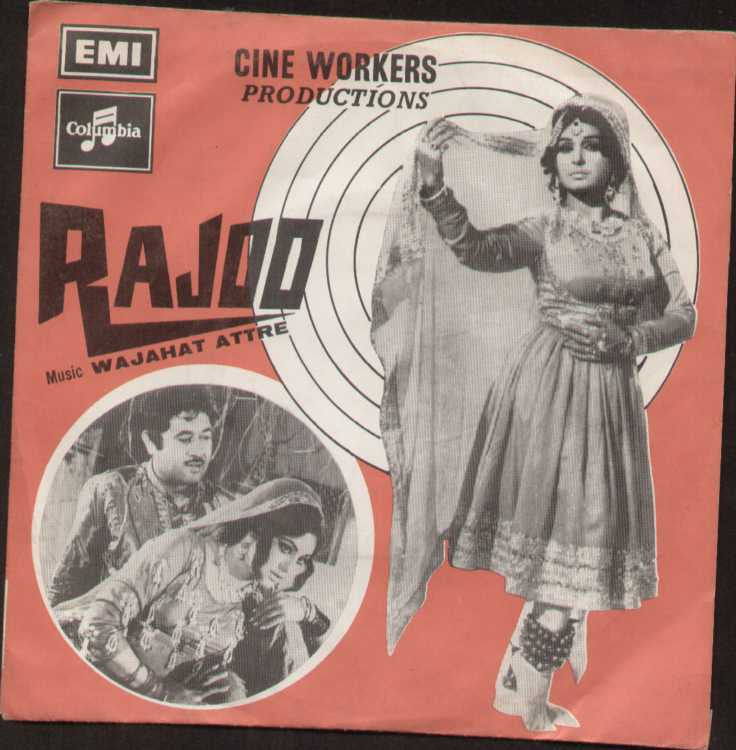 Rajoo Pakistani Bollywood Vinyl EP
