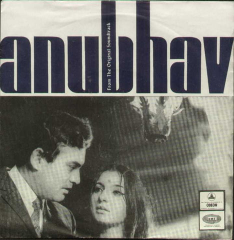 Anubhav Hindi Bollywood Vinyl EP