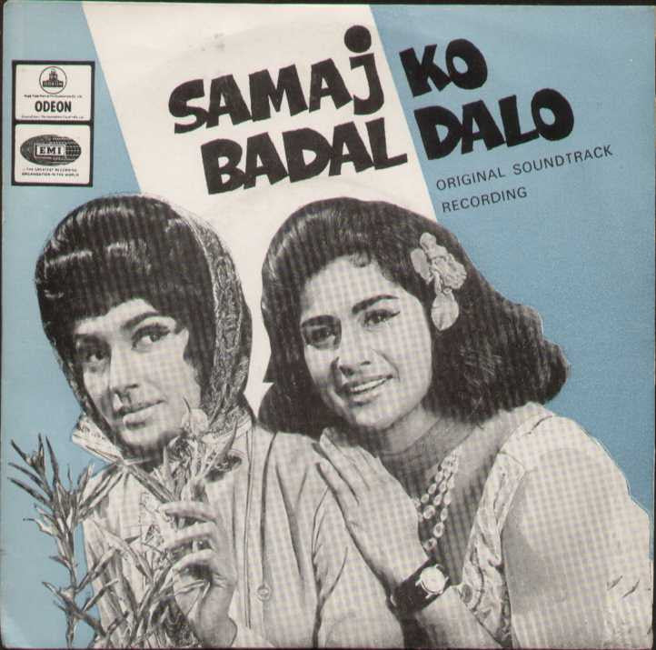 Samaj Ko Badal Dalo hindi Bollywood Vinyl EP