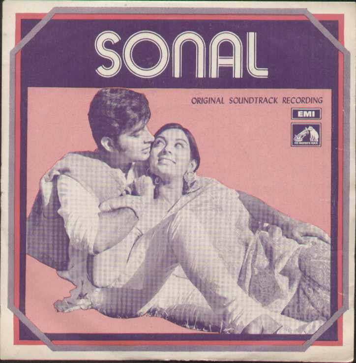 Sonal Hindi Indian Vinyl EP