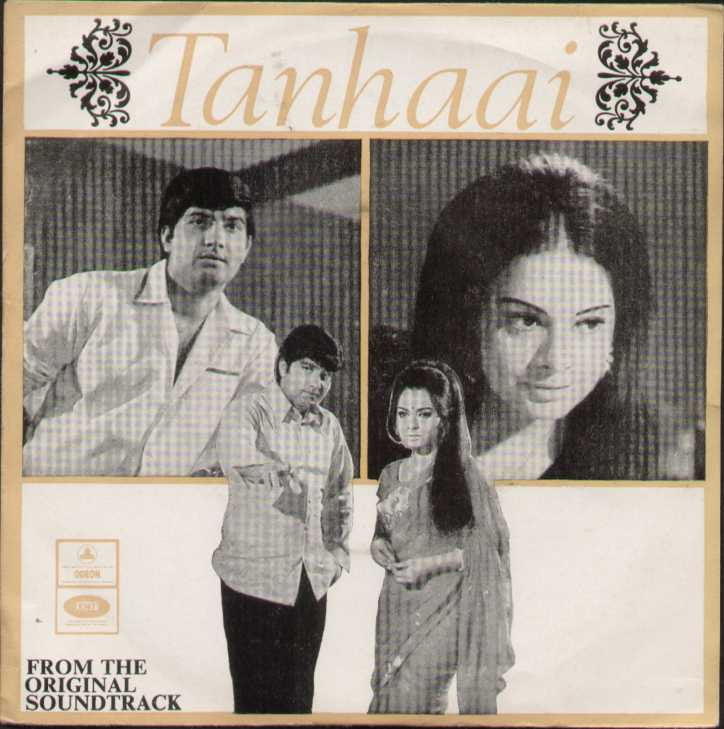 Tanhaai Hindi Indian Vinyl EP