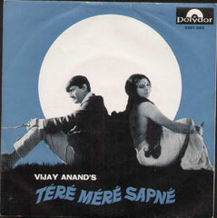 Tere Mere Sapne Hindi Indian Vinyl EP